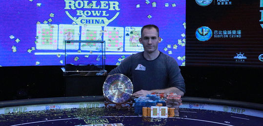 Justin Bonomo se impone en la SHR Bowl China y se lleva su cuarto premio de siete dígitos - 499dab8bf4abd9895ed6ff13637f21c6.jpg