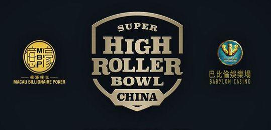 Adrián y Sergio participarán en la Super High Roller Bowl, el torneo más caro jamás jugado por un español - 8ae06168a5.jpg