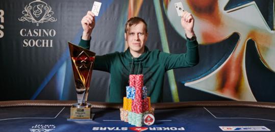 Yury Masliankou se lleva el EPT National y un premio de 127.363 € - EPT_National.PNG