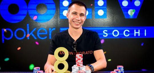 Vasiliy Tsapko se quedó con el 888poker Live Sochi - Tsapko2.jpg