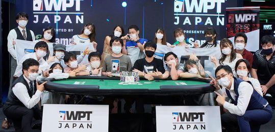 Japón regulará el poker online - WPT-Japan-Winner.jpg