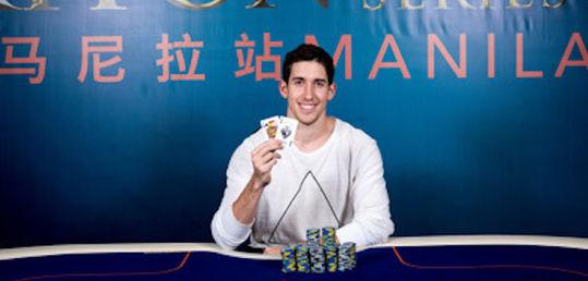 Dan Colman gana el HK$250k 6-Max en el que Sergio acabó cuarto - b97aacbd49d.jpg