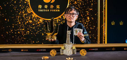 Wai Kin Yong conquista el Main Event por 2.591.695 £ - champ_triton.jpg