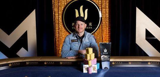 La victoria de Jason Koon en Montenegro le proporciona el mayor premio de su carrera - fec47b9a08.jpg