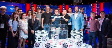 WSOP y Tencent se dan la mano / WSOP