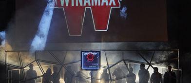 Team Pro Winamax- Foto:Winamax